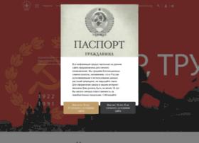 Sovoc.cz thumbnail