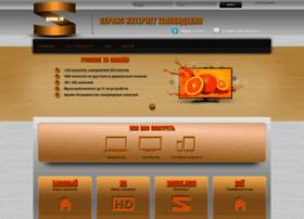 Sovok.tv thumbnail