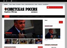 Sovross.ru thumbnail