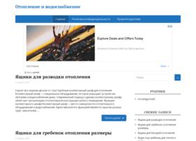 Sovtechno.ru thumbnail