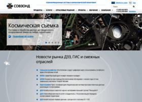 Sovzond.ru thumbnail