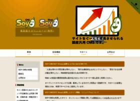 Soycms.net thumbnail