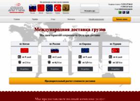 Soyuzcargo.kz thumbnail