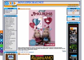 Soyuzpechat.net thumbnail