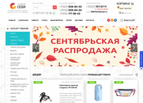 Sozday-sebya.ru thumbnail