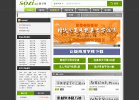 Sozi.cn thumbnail