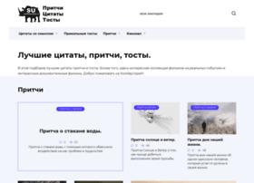 Sozidayuspeh.ru thumbnail