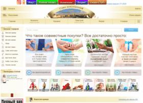Sp-barnaul.ru thumbnail