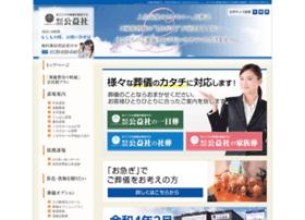 Sp-kouekisha.co.jp thumbnail