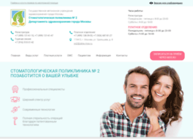 Sp2dzm.ru thumbnail