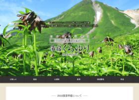 Spa-kuroyuri.jp thumbnail