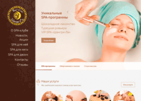 Spa-shangrila.ru thumbnail