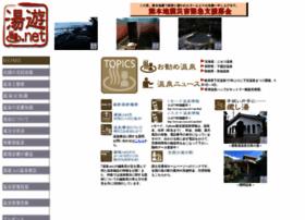 Spa-yuyu.net thumbnail