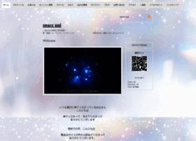 Space-uni.jp thumbnail