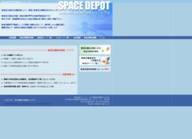 Spacedepot.co.jp thumbnail
