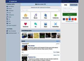 Spaces.ru thumbnail