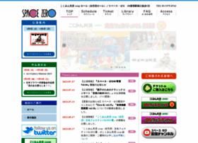 Spacezero.co.jp thumbnail
