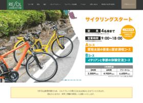 Spagolf-kuji.jp thumbnail