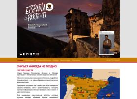 Spain-e-learning.ru thumbnail