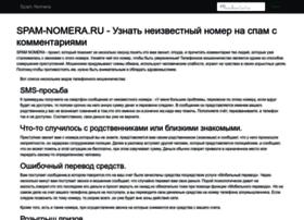 Spam-nomera.ru thumbnail