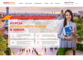Spanish.kiev.ua thumbnail