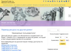 Sparescode.ru thumbnail
