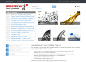 Spartex.kz thumbnail