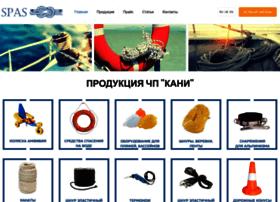Spas-kani.com.ua thumbnail