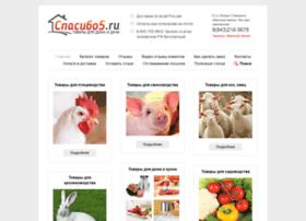 Spasibo5.ru thumbnail