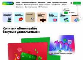 Spasibosberbank.ru thumbnail