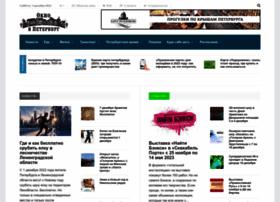 Spb-gid.ru thumbnail