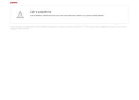 Spb-holodilnik.ru thumbnail