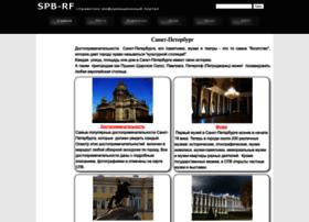 Spb-rf.ru thumbnail