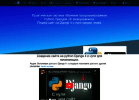 Spb-tut.ru thumbnail