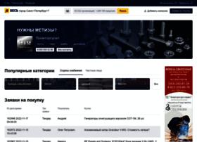 Spb.all-gorod.ru thumbnail