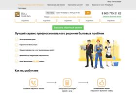 Spb.bitu.ru thumbnail