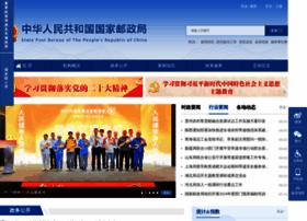 Spb.gov.cn thumbnail