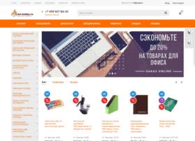 Spb.kit-hobby.ru thumbnail