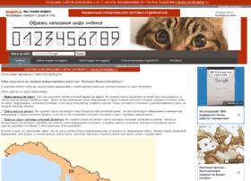 Spbindex.ru thumbnail
