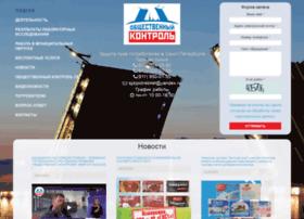 Spbkontrol.ru thumbnail