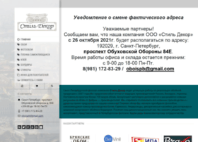 Spboboi.ru thumbnail