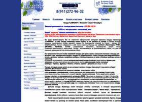 Spbposuda.ru thumbnail