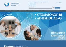 Spbreaviz.ru thumbnail