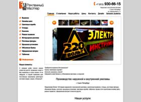 Spbrm.ru thumbnail