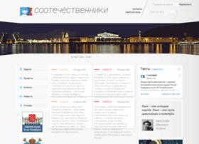 Spbrumir.ru thumbnail