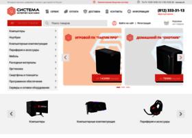 Spbsis.ru thumbnail