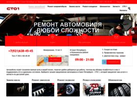 Spbsto.ru thumbnail