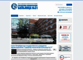 Spbsverdlovka.ru thumbnail