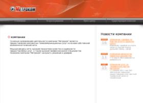 Spbtolerance.ru thumbnail