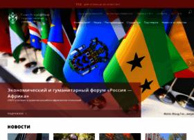 Spbu.ru thumbnail